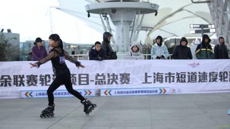 2019 上海城市业余联赛 花式绕桩 少女乙组 1st 王子谦,米高成长中心轮滑