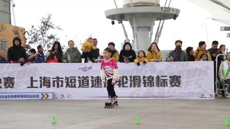2019 SAG 上海城市业余联赛 花式绕桩 幼儿女子 甲组 8人