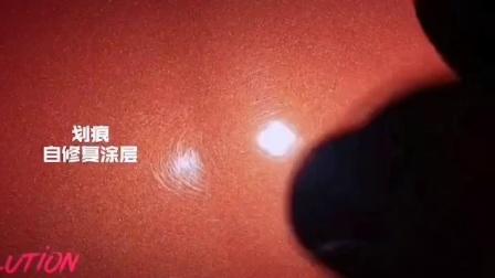 兰博基尼施工UPPF优帕隐形车衣/漆面保护膜