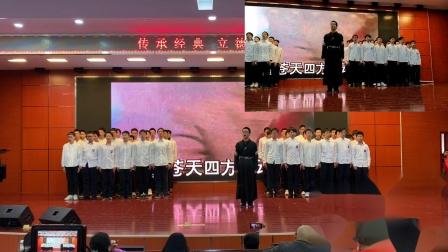 武汉十一高高一二班朗诵初赛视频(双机位)