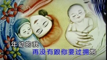 王琪-万爱千恩 (KTV版)(标清)