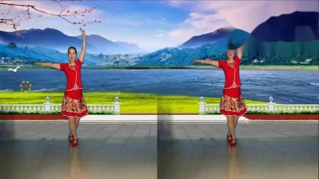 春和广场舞正面演示九寨情缘