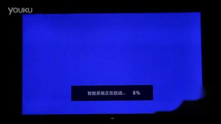 TCL爱奇艺TV A71C 开机时间