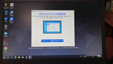 第4期 OneDrive的登录