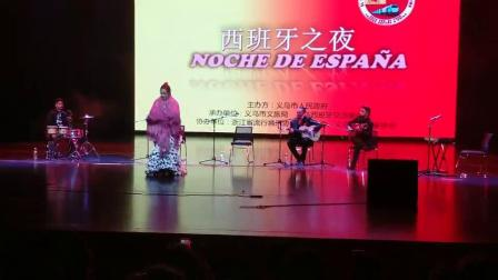 Flamenco Yiwu