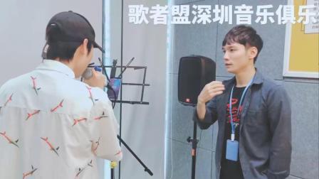 #歌者盟深圳音乐俱乐部 老师上课实录,实时调整状态,让你唱的更好🐂