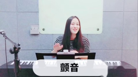 """#歌者盟深圳音乐俱乐部 肖涓老师教你用""""拍皮球""""的方法练习歌曲句尾的颤音!"""