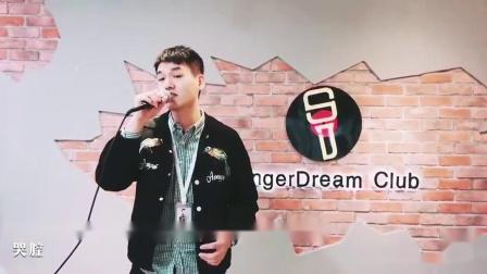 #歌者盟深圳音乐俱乐部 你至少可以用九种方式唱上去《死了都要爱》