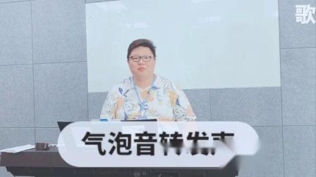 #歌者盟深圳音乐俱乐部  大多数学习过或正在琢磨声乐的小伙伴们,想必都被气泡音转发声折磨过吧👀
