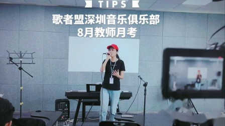 #歌者盟深圳音乐俱乐部  歌者盟深圳音乐俱乐部师资力量