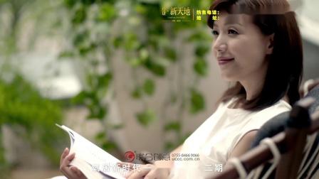 桂东-玲珑新天地30S