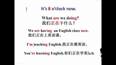 五年英语下《lesson31》