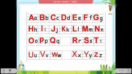 一年级下语文认识大小写字母