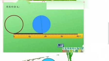 六年级上数学-圆的周长