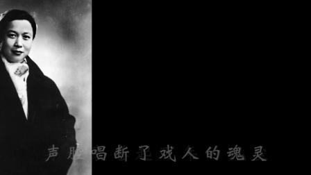 三生路上有约定-茅威涛演唱 冯洁作词 吴小平作曲