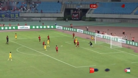 Yao Xuchen goal for China National team