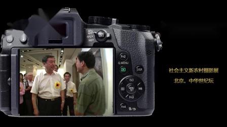 摄影节视频