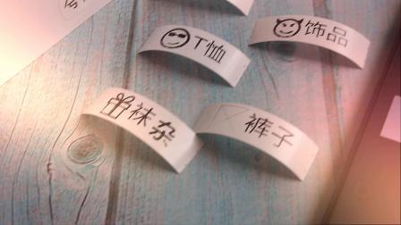 好玩又实用,海鸟贴纸标签打印机开心体验