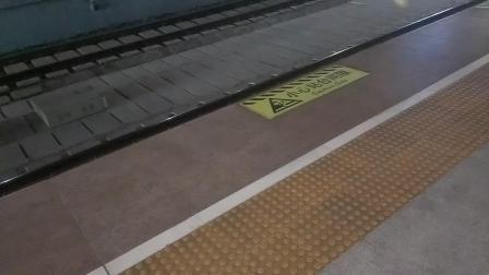 G399次(北京南—长春西,沈局长春段担当,CRH380BG-5567)进天津西16站台16股道