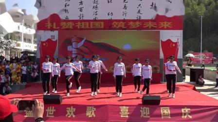 2019.9.30朴初小学庆国庆文艺演出之舞蹈《厉害了我的国》