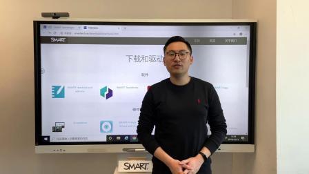 SMART小课堂 | TeamWorks:白板会议