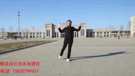 中国新东方第二套有氧健身操_标清(0)