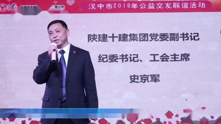 陕建十建集团组织开展单身青年联谊活动