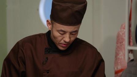 《俄罗斯明星学做中国菜》:酸辣茄子