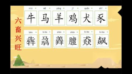 """《趣谈""""品""""字结构的汉字》-----王金海"""