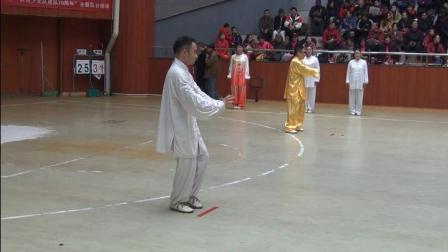 重庆道无名太极拳社参赛欣赏之三