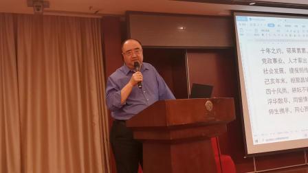 华中科技大学管理学院王宗军院长在MBA同学聚会上的重要讲话2019 12 14 南宁五象山庄