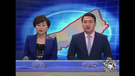 齐齐哈尔各县市区主新闻OPED合集V2.0