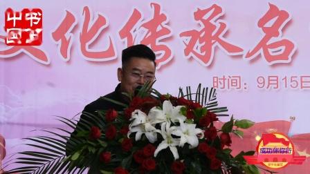 安宁 走基层:杨化龙,不忘初心牢记使命