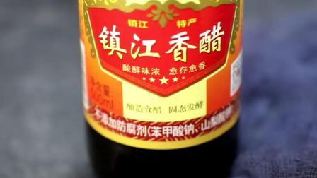 镇江香醋 坚持原创,激活美味