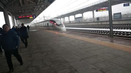 G1224/1次(宁波—沈阳北,沈局沈阳段担当,CR400BF-G-5122+5133)出滦河站2站台4道