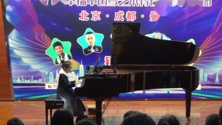 2019CCTV中艺赛川南决赛曼音朗域学员黄楚雯《蓝色多瑙河》