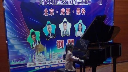 2019CCTV中艺赛川南决赛曼音朗域学员黄佳雯《钟》简易版