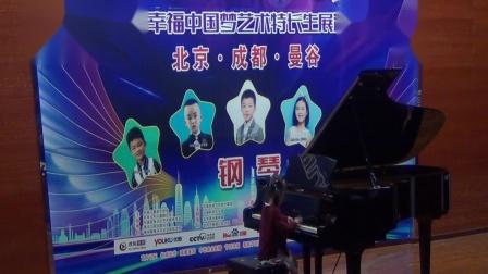 2019CCTV中艺赛川南决赛曼音朗域学员黄柠檬《八音盒》