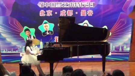 2019CCTV中艺赛川南决赛曼音朗域学员金熙雅《喷泉》