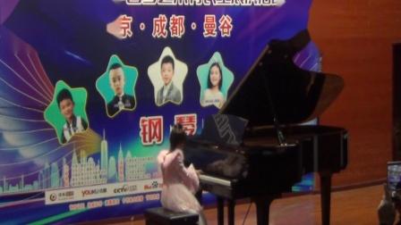 2019CCTV中艺赛川南决赛曼音朗域学员兰雨菲《斯洛伐克变奏曲》