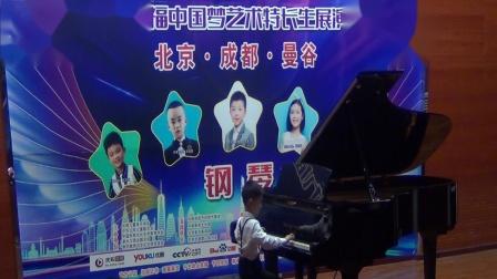 2019CCTV中艺赛川南决赛曼音朗域学员李恒毅《快乐的中国人》