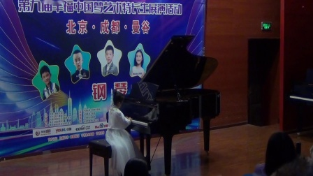 2019CCTV中艺赛川南决赛曼音朗域学员李佳曦《采蘑菇的小姑娘》