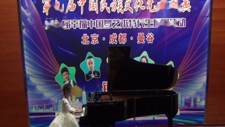 2019CCTV中艺赛川南决赛曼音朗域学员李若谦《小奏鸣曲》