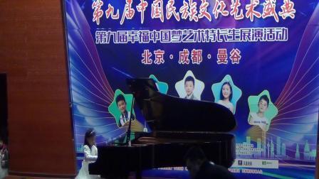 2019CCTV中艺赛川南决赛曼音朗域学员李思锦《八音盒》