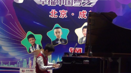 2019CCTV中艺赛川南决赛曼音朗域学员孔庭轩《热情奏鸣曲》