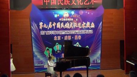 2019CCTV中艺赛川南决赛曼音朗域学员李妍萱《A小调圆舞曲》