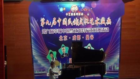 2019CCTV中艺赛川南决赛曼音朗域学员李英豪《杜塞克小奏鸣曲》