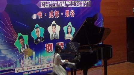 2019CCTV中艺赛川南决赛曼音朗域学员廖思绮《小丑》
