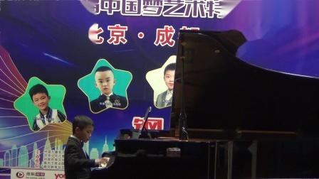 2019CCTV中艺赛川南决赛曼音朗域学员李朔羽《加伏特舞曲》