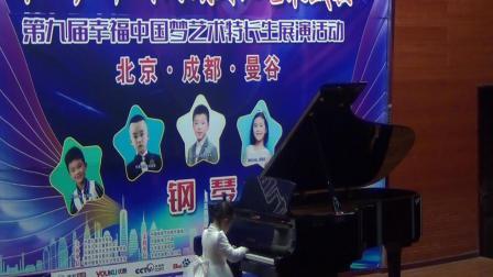 2019CCTV中艺赛川南决赛曼音朗域学员廖梓琳《爱尔兰小精灵》